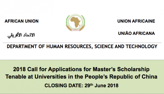 APPLY: Chinese Government/African Union Commission Master's